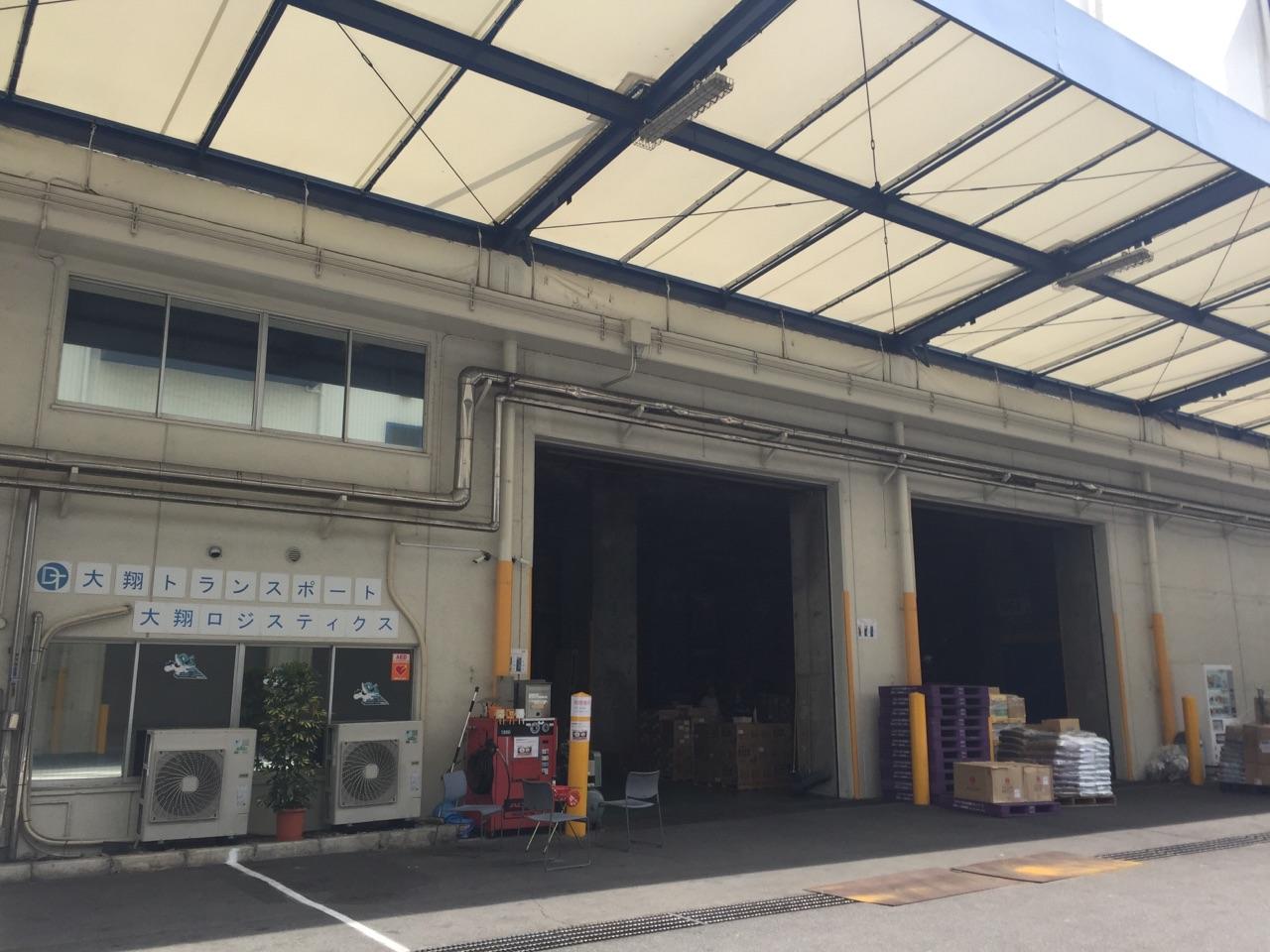 大阪物流センター倉庫