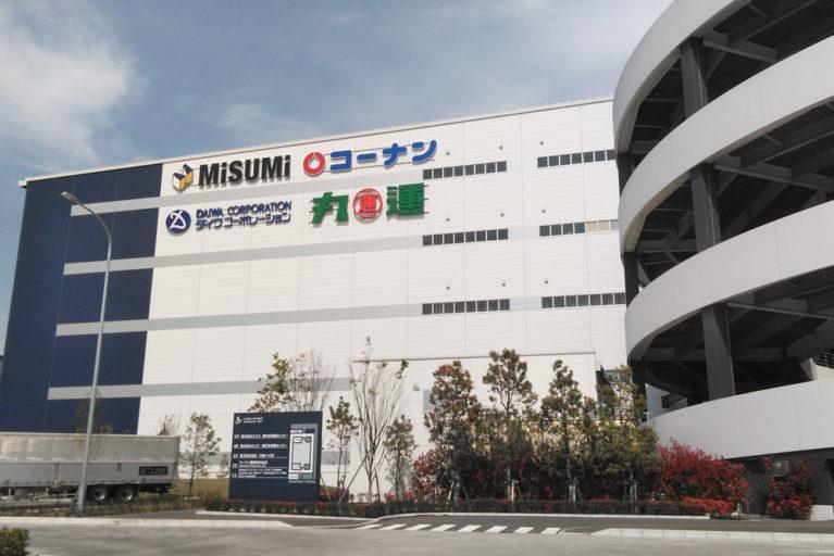 大翔トランスポート株式会社の大翔トランスポート 関東エリア