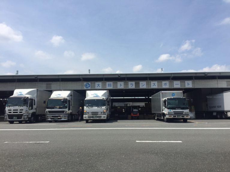 大翔トランスポート株式会社の大阪支店